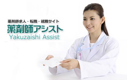 yakuzai-4.png
